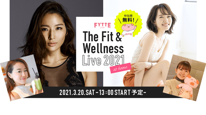 The Fit & Wellness Live 2021 at home