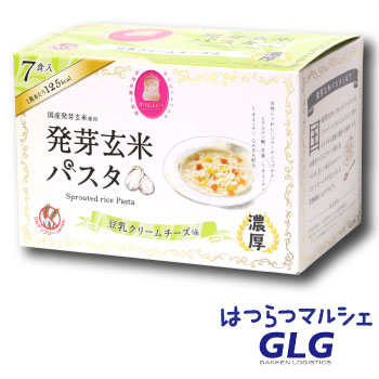 発芽玄米パスタ 豆乳クリームチーズ味