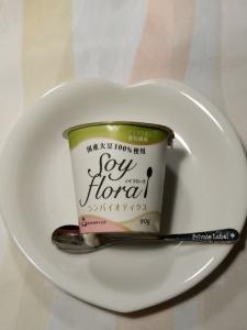 国産大豆100%の植物性ヨーグルト 『SoyFlora (ソイ・フローラ)』