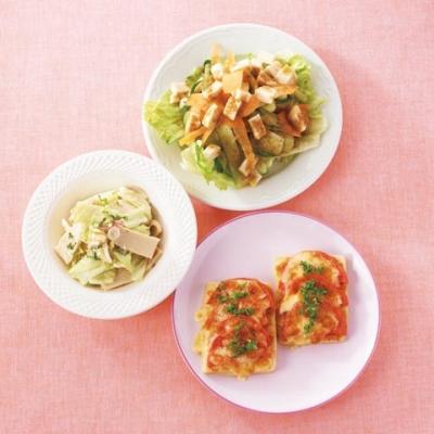 高野豆腐のひらひらサラダ
