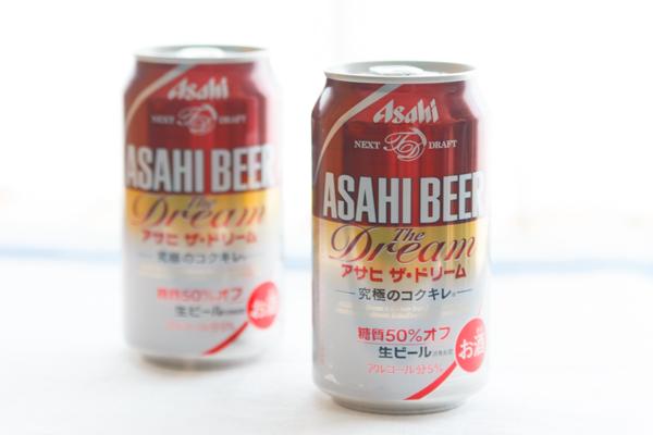 ビール好きが糖質50%オフのビール「アサヒ ザ・ドリーム」を飲んでみた