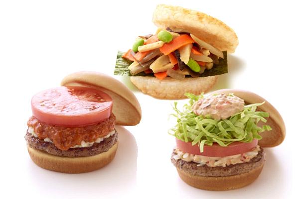 ダイエット中でも食べたいときのモスバーガーメニューはコレ!