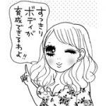 戸瀬 恭子