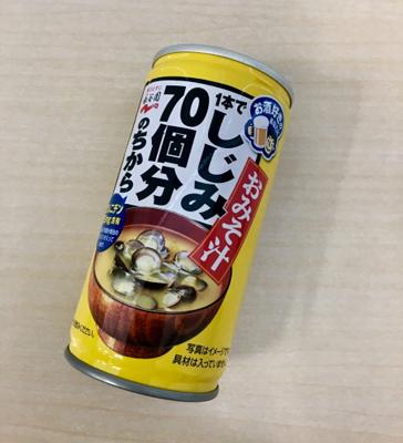 1缶で二日酔い対策!しじみ70個分のおみそ汁をデスクで飲む #Omezaトーク