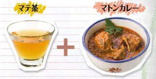 『伊達式』やせ体質をつくるお茶の食べ合わせ術3タイプ