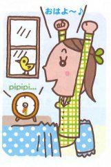 """""""レプチン""""の働きを促す3つの習慣で、満腹感アップ!"""