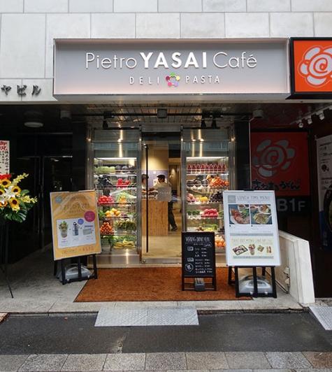 たっぷり食べても罪悪感なし! 野菜中心のヘルシーランチがいただけるデリカフェがオープン