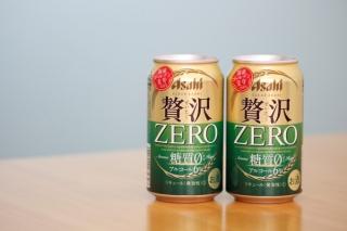 糖質オフ中でも、これなら飲める!糖質0の新ジャンル「アサヒ贅沢ゼロ」とは?