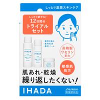 商品名イハダ 薬用スキンケアセット (とてもしっとり)