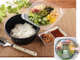 納豆×オクラ×モロヘイヤのネバネバ感がたまらない「1食分の野菜 青じそとたっぷりオクラのネバネバごはん」