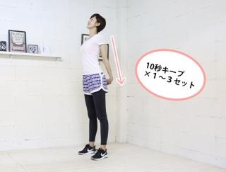 美しく若く魅せる♡猫背改善の腕組みストレッチ【動画】
