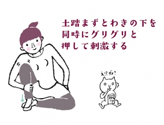 【今日のねこストレッチ】足裏とリンパ節を刺激して内側からスッキリ!