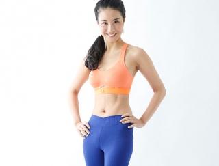 美人トレーナーがすすめる「耐筋トレーニング」で下腹ぽっこりを解消!
