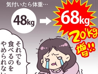【漫画レポート】20kgやせに成功したプチマクロビ生活とは?