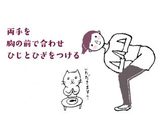 【今日のねこストレッチ】足腰や背中を鍛えてウエスト引き締め!美腹ポーズ