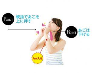 首まわりの筋肉をまんべんなくほぐす!肩こり解消ストレッチ