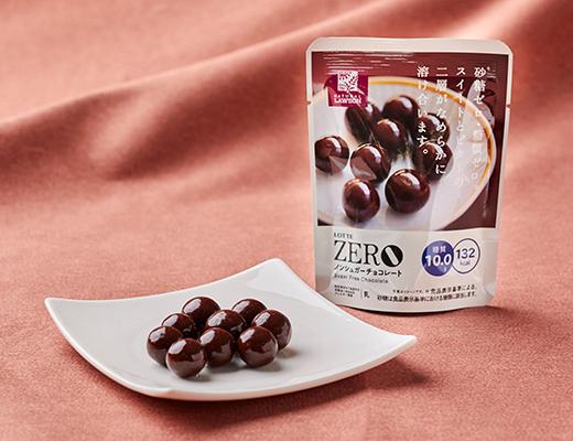 最強のダイエットのお供はチョコレート!? 砂糖・糖類ゼロの「ノンシュガーチョコレート」をローソンが販売
