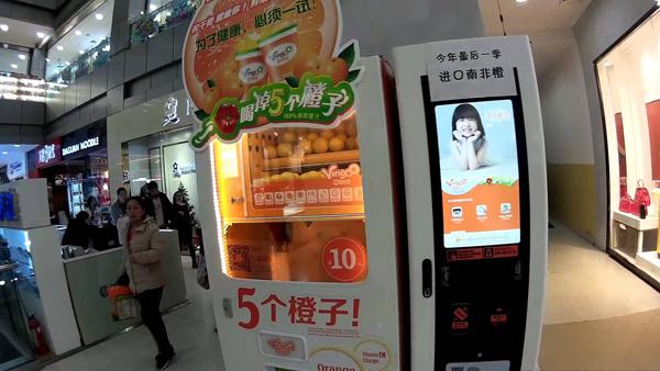 自販機で補給するビタミンC!搾りたてのオレンジジュースが中国では大人気