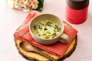 驚きの保温力で時短&簡単にヘルシー弁当が完成!即席スープジャーレシピ