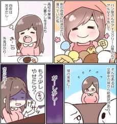 【漫画レポート】1週間で3㎏減量!ガマンしないでやせる食事法