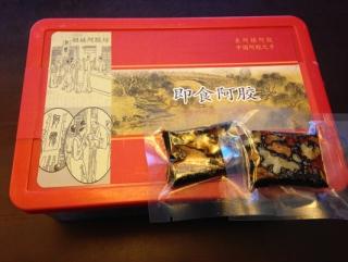 中国で大注目!美容と健康に伝統の秘薬「阿胶(アージャオ)」