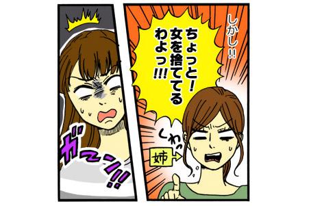 【漫画レポート】産後太りから-10.5kgに成功! 1週間でくびれをつくる方法とは?