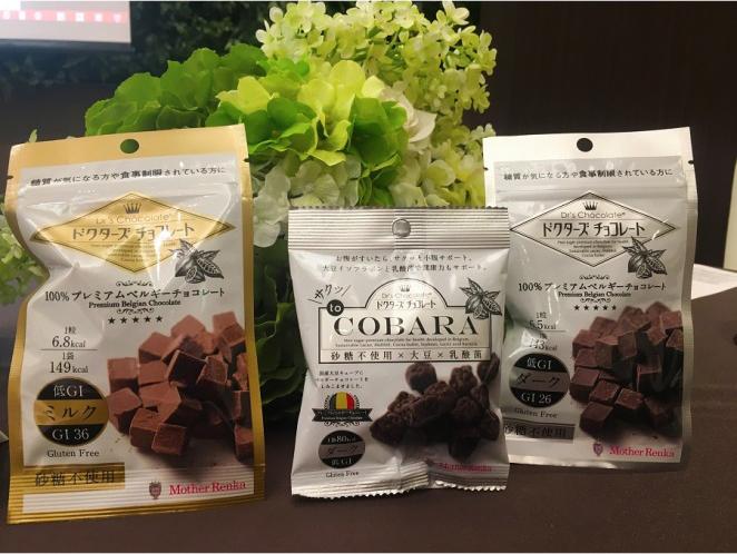 おやつでも、朝チョコでも!低糖質や低GIを叶える「サクッto COBARA」が新発売