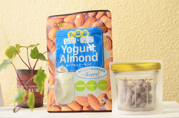 カルディで発見!おいしく乳酸菌がとれる「ヨーグルトアーモンド」 #Omezaトーク
