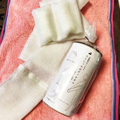 お風呂のソムリエ推薦! バスタイムが極上のリラックス空間になる便利グッズ #Omezaトーク