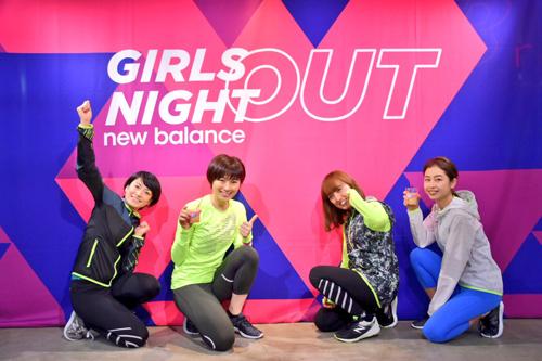 世界中で開催されている女性向けスポーツイベントが 日本に上陸!