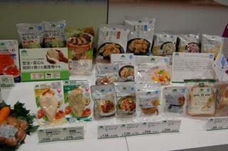 イオンのヘルス&ウェルネス商品は、健康的なのにおいしすぎる!編集部が試食レポート