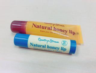 はちみつ配合の美容液とリップで乾燥から唇を守れ! #Omezaトーク