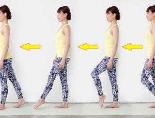 足裏をしっかり使って歩けば、脚はほっそり引き締まる!