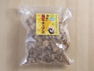 菊芋チップスのパッケージ