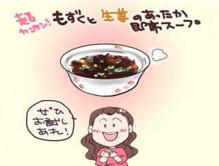 【漫画レポート】産後ダイエットで-13kg!ストレスフリーの食事法