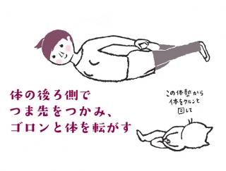 【今日のねこストレッチ】猫背を改善して印象アップ!背中ほぐしのポーズ