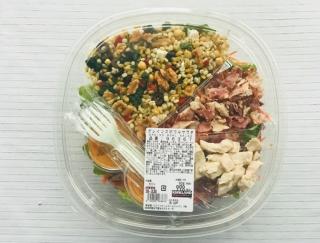 食感とボリュームで圧勝!コストコの特大『グレインズボウルサラダ』をお試しっ