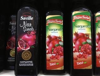 ポリフェノールたっぷり!ザクロをたくさん食べる国・アゼルバイジャンからのレポート