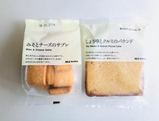 満足感がすごい!和と洋の組み合わせが新鮮な「無印良品」の発酵食スイーツを実食!