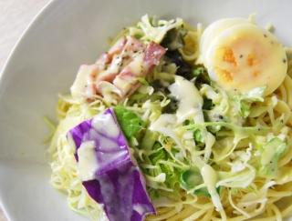 「おいしくてびっくりした!」 まろやかなソースで味わう「カルボナーラ風パスタサラダ」がファミマに新登場