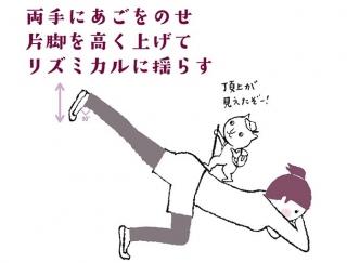 【今日のねこストレッチ】たるんだお尻を鍛えてヒップアップ!