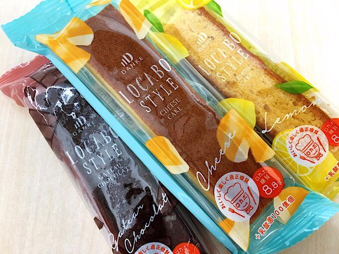 ロカボ・スタイル3商品の写真