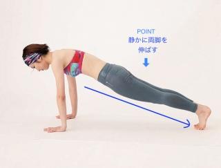 美しい背中をつくる体幹トレーニング! 脂肪燃焼にもおすすめ