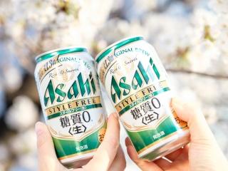 桜の下でスタイルフリーで乾杯!