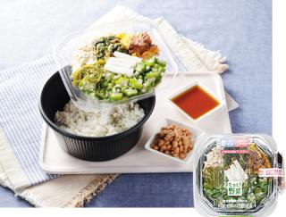 ネバネバ具材とモチモチの米が相性抜群! スタミナがつく「かつお梅とオクラのネバネバごはん」が大好評