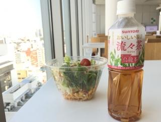 おいしい腸活でお腹すっきり!「流々茶(るるちゃ)」を2週間試してみた #Omezaトーク