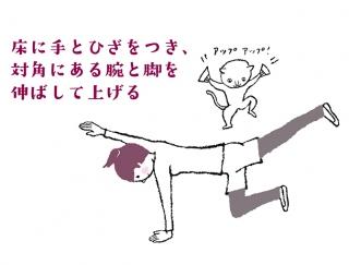 【今日のねこストレッチ】鍛えにくい背中にもアプローチ!後ろ姿美人のポーズ