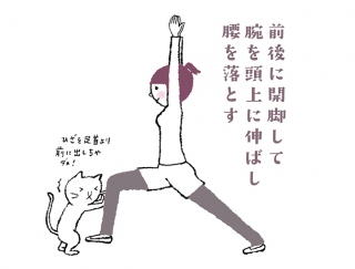 【今日のねこストレッチ】姿勢もスッと改善!下半身強化のポーズ