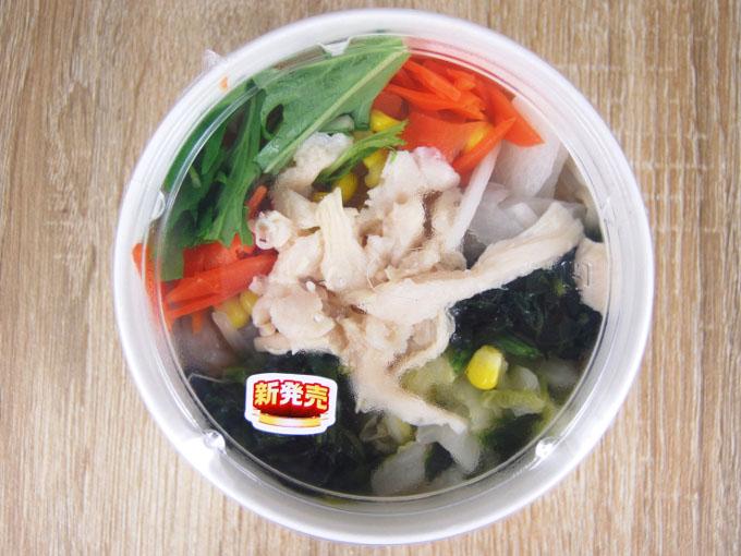開封前の「7種野菜の鶏塩スープ」の画像