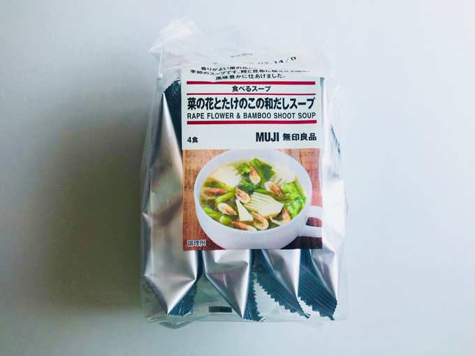 菜の花とたけのこのスープのパッケージ